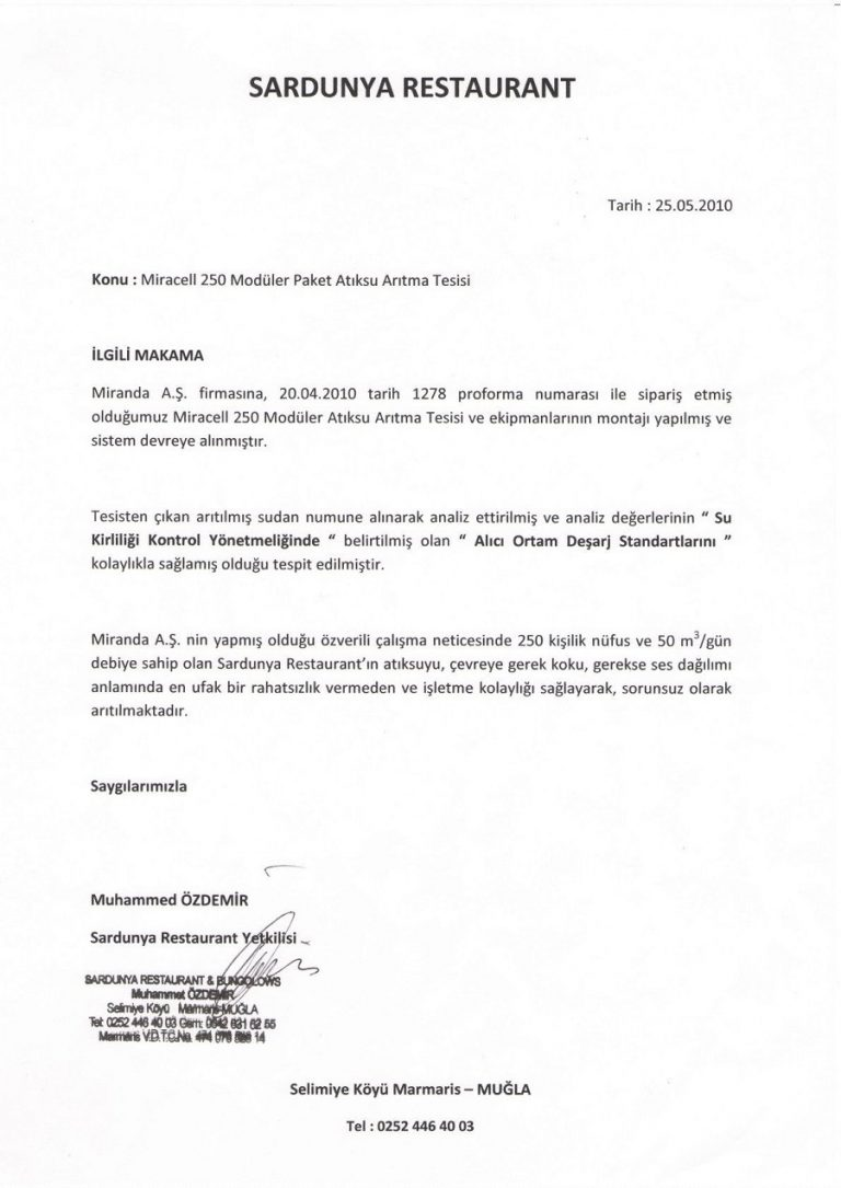 Miranda Reference Letter (5)