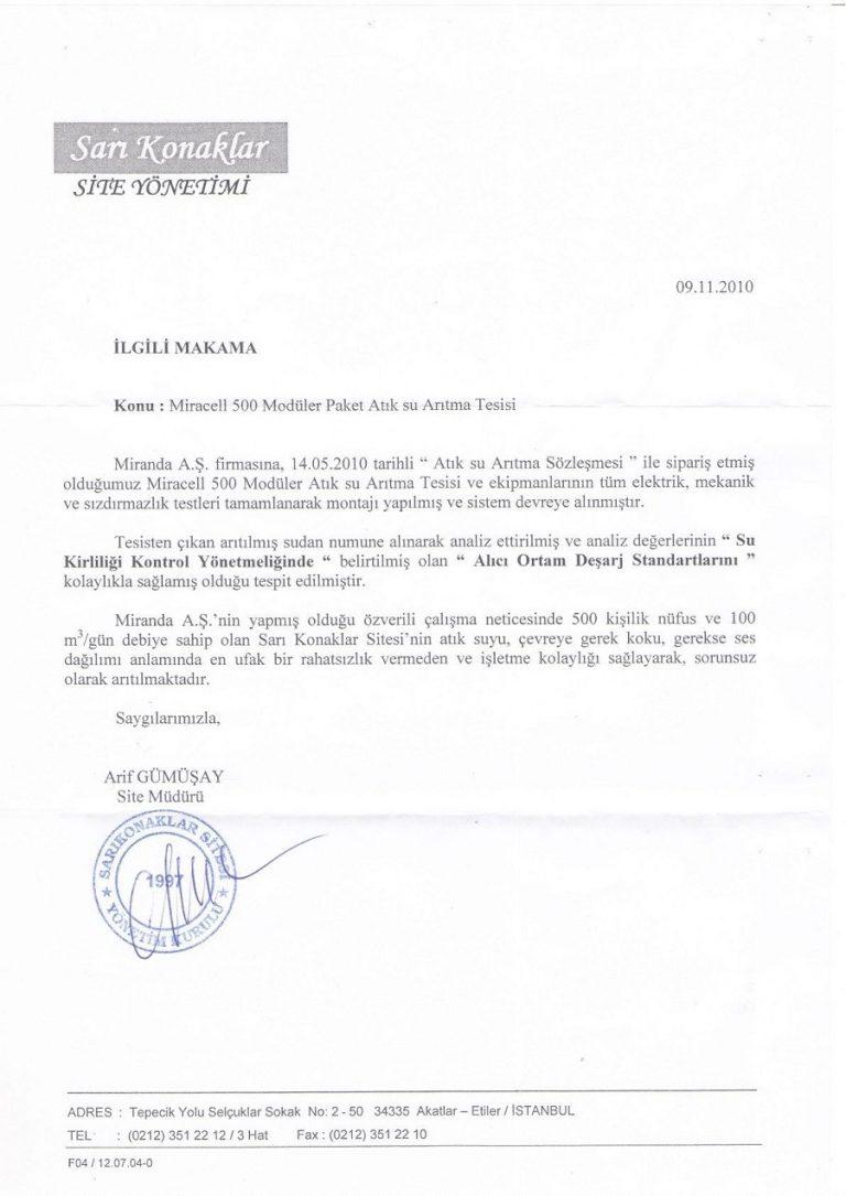 Miranda Reference Letter (6)